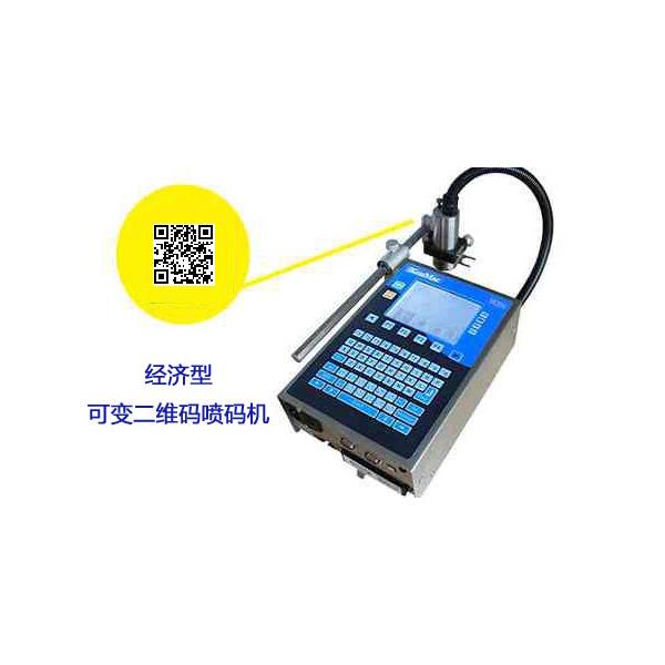 M100/M200条形码喷码机