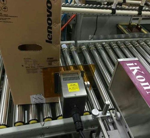 怎样选择合适的纸箱喷码机
